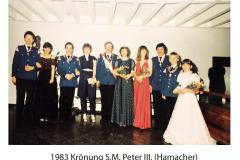 1983-Hamacher_P